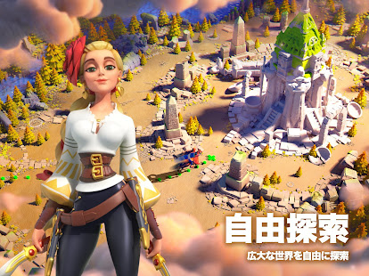 Rise of Kingdoms u2015u4e07u56fdu899au9192u2015 1.0.49.25 Screenshots 14