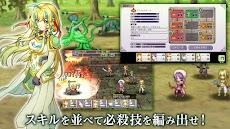 RPG インフィニットリンクスのおすすめ画像2