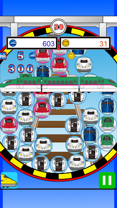 つなげる 電車 パズルのおすすめ画像4