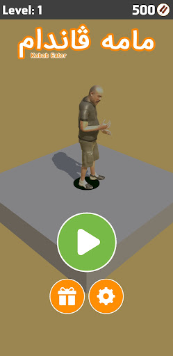 Kabab Eater - Mama Vandam apkpoly screenshots 18