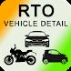 RTO Vehicle Owner Details 2021
