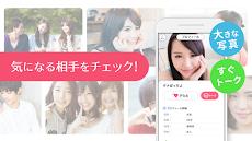 PickTalk-出会いのチャットマッチングアプリのおすすめ画像3