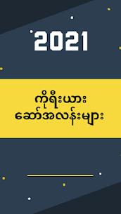FoundDie – ApyarKar 3