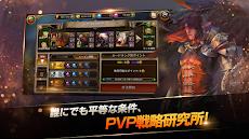 Dragon Chronicles - 戦略カードバトルのおすすめ画像3
