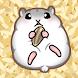 ハムスターランド - Hamster House - Androidアプリ