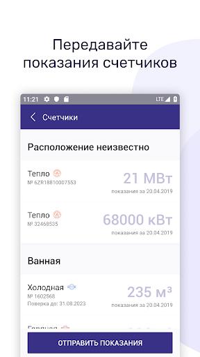 u0422u0420u0418u0426 2.2.39-full Screenshots 2