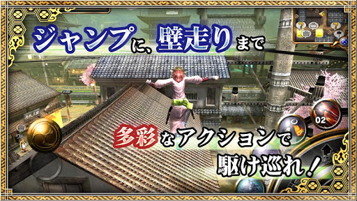 MMORPG u30a4u30b6u30cau30aeu30aau30f3u30e9u30a4u30f3u3010u8d85u723du5febu5fcdu8005u30a2u30afu30b7u30e7u30f3RPGu3011 2.8.0 screenshots 8