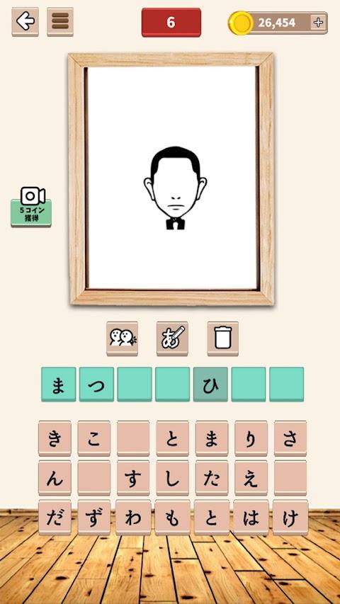 アイコンクイズ王・暇つぶし謎トレアニメキャラクターパズルゲームのおすすめ画像3