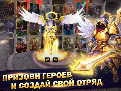 u041cu0430u0441u0442u0435u0440u0430 u0421u043du043eu0432 2.8.5 screenshots 13