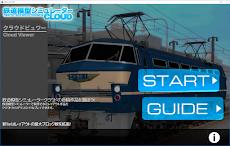 鉄道模型シミュレータークラウドProのおすすめ画像5