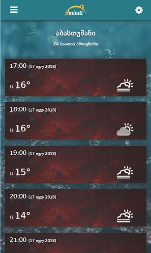 Amindi.ge - Weather forecast  Screenshots 7