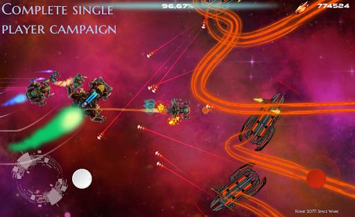 Rome 2077: Space Wars screenshots 8