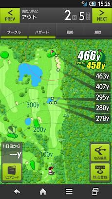Golf Navi(ゴルフナビ) EAGLE VISIONのおすすめ画像2
