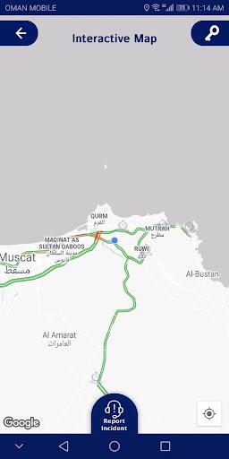 ROP - Royal Oman Police  Screenshots 8