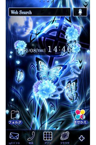 月華 for[+]HOMEきせかえテーマ For PC Windows (7, 8, 10, 10X) & Mac Computer Image Number- 5