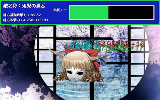 東方魔法陣連打 【クリッカー】  screenshots 2