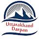 UTTARAKHAND DARPAN per PC Windows