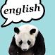 英語ゲーム * スマート - Androidアプリ