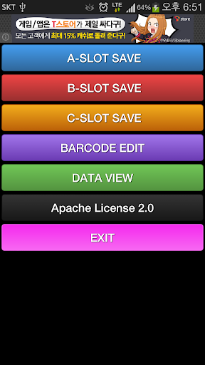 Barcode Inventory Management modavailable screenshots 2