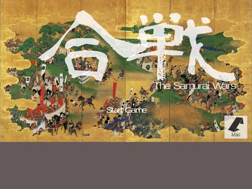 The Samurai Warsu3010Samurai Real Portraitu3011  screenshots 10