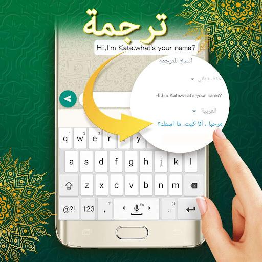 Saudi Arabic Keyboard u062au0645u0627u0645 u0644u0648u062du0629 u0627u0644u0645u0641u0627u062au064au062d u0627u0644u0639u0631u0628u064au0629  Screenshots 2