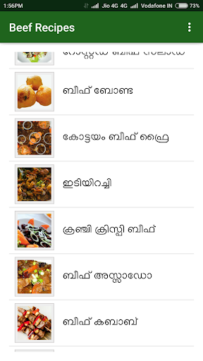 Beef Recipes in Malayalam 1.5.7 screenshots 2