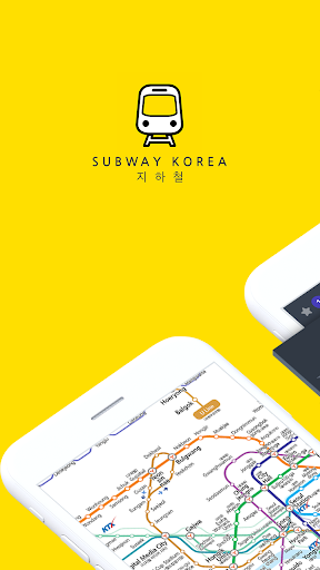 Subway Korea (Korea Subway route navigation) 6.7.2 screenshots 1