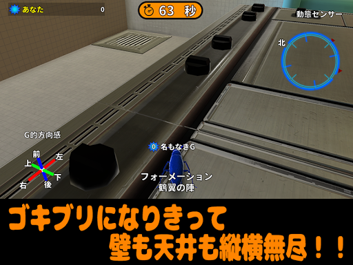 goki-online screenshot 2
