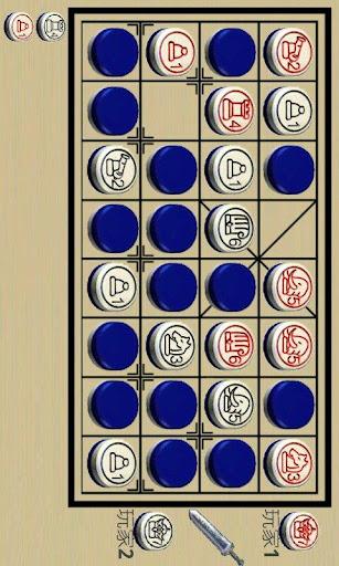 Chinese Dark Chess 1.7.4 Screenshots 2