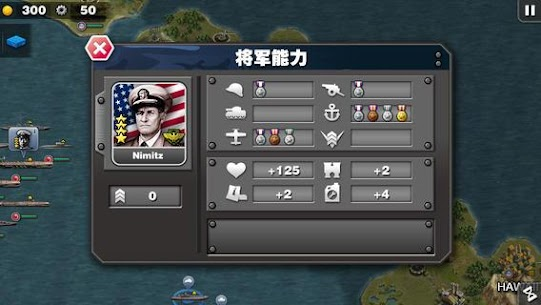Glory of Generals : Pacific – World War 2 Mod Apk 1.3.12 (Unlimited Medals) 8