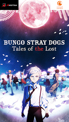 Bungo Stray Dogs: Tales of the Lost 3.1.0 screenshots 1