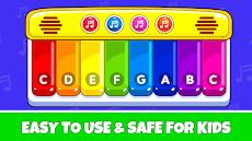 Baby Music : Rhymes, Songs, Animal Sounds & Gamesのおすすめ画像3
