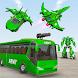 陸軍バスロボットカーゲーム–ロボットゲーム