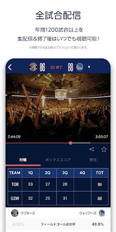 NBA Rakutenのおすすめ画像2