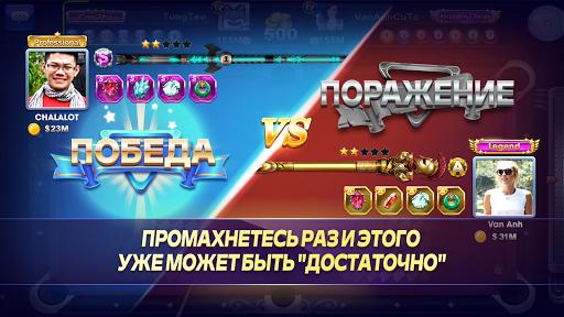 u041fu0443u043b u0411u0438u043bu044cu044fu0440u0434 ZingPlay - 8 Ball Pool Billiards apkdebit screenshots 4