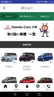 Honda Carsu5927u5d0e 3.26.0 screenshots 3