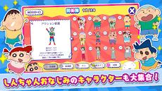 クレヨンしんちゃん 一致団ケツ! かすかべシティ大開発のおすすめ画像3
