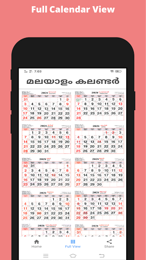 2021 Kerala Malayalam Calendar  screenshots 3