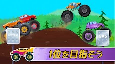 モンスタートラック: 子ども向けレースゲームのおすすめ画像4