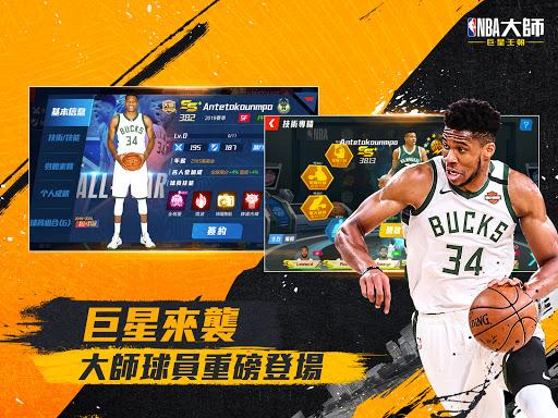 NBAu5927u5e2b Mobile - Carmelo Anthonyu91cdu78c5u4ee3u8a00 3.9.10 screenshots 9