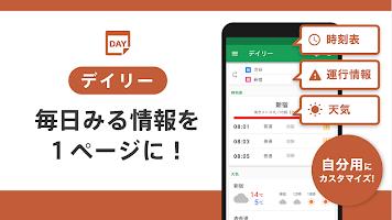 乗換NAVITIME Timetable & Route Search in Japan Tokyo