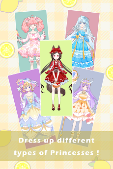 Vlinder Princess - ファッション 着せ替えゲーム キャラクター作成のおすすめ画像2