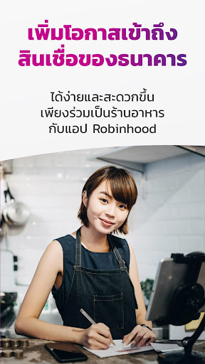 Robinhood Shop 1.5.36 Screenshots 6