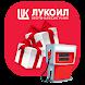Бонусы от сети АЗС Лукоил
