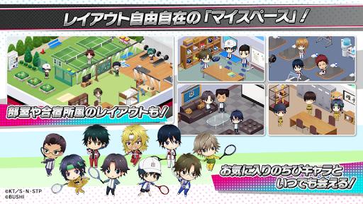 新テニスの王子様 RisingBeat 4.7.0 screenshots 4