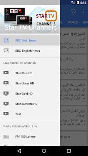 Star TV Channels Mod Apk (Ads Free) 1