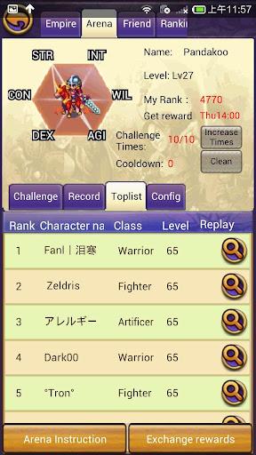 Code Triche Empire Online (Astuce) APK MOD screenshots 3