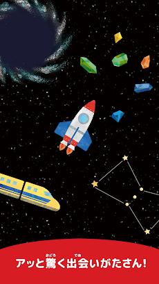 宇宙はっけん隊のおすすめ画像2