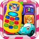 ベビー電話ゲーム - 2〜5歳のベビーゲーム - Androidアプリ