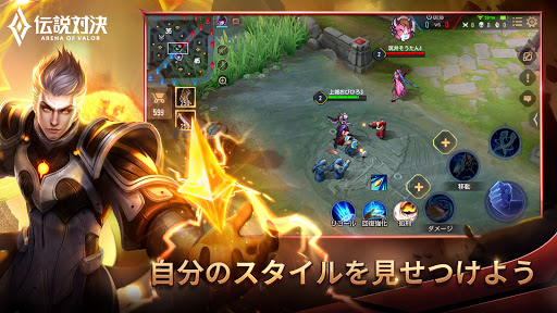 u4f1du8aacu5bfeu6c7a -Arena of Valor- 1.37.1.10 screenshots 5